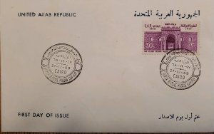 O) 1969 EGYPT, AZZAHIR BEYBARS MOSQUE. CAIRO, FOUNDING, ARCHITECTURE, FDC XF