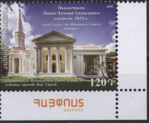 Armenia new issue (mnh) 120d Church of St. Gregory, Singapore (2020)