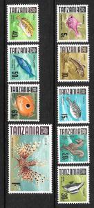 TANZANIA 1967 PICTORIALS  SET TO 1/- MLH