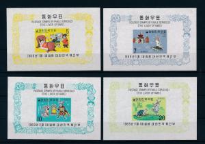 [33747] Korea 1969 Fable the liver of hare Souvenir Sheet MNH BL.291-94