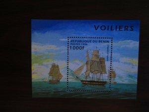 Benin #856 Mint Never Hinged - I Combine Shipping (7DG9) 4