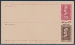 BROOKS REPLY CARD ESSAY -- RED & BROWN -- XF BU3803