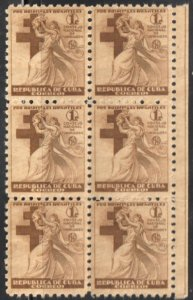 1941 Cuba Stamps Sc RA4 Postal Tax Stamps Mother and Child Block 6 MNH