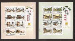 China 2013-12 Ancient Towns of China 2 stamp sheets MNH