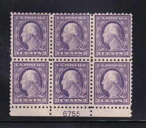 426 Plate Block VF OG never hinged nice color cv $ 400 ! see pic !
