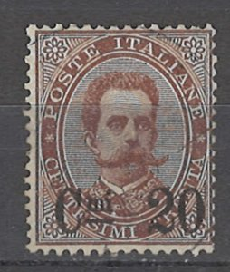 COLLECTION LOT # 5386 ITALY #65 1890 CV+$11