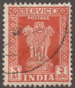 India stamp, Scott#O118, used, hinged, 3A, #I-118
