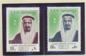 Saudi Arabia Stamps Scott #727 To 728, Mint Never Hinged - Free U.S. Shipping...