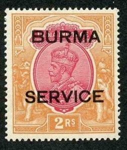 Burma SGO12 2R Carmine and Orange opt Service M/M Cat 55 pounds