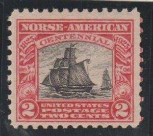 U.S. Scott #620 Norse-American Stamp - Mint NH Single