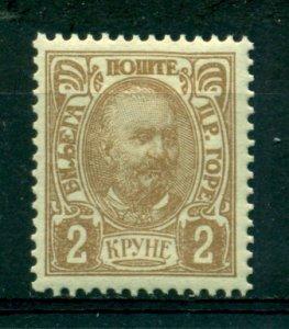 Montenegro 1902 #64 MH SCV(2020)=$0.95