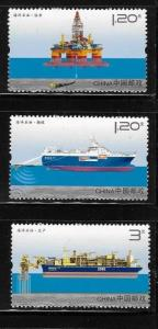 China 2013-2 Offshore Oil Ship MNH A261
