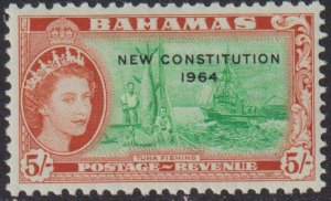 1964 Bahamas QE New Constitution 5/ issue MLMH Sc# 198 CV $7.00