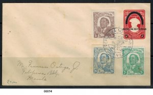 Manila Philippines Japan Occupation Postal Stationery Cover Overprint