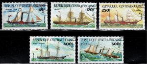 Central African Republic 1984 SC# 638-642