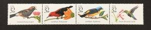 U.S. 1998 #3225a Strip of 4, Tropical Birds, MNH