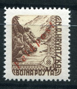 CROATIA GERMAN PUPPET STATE SCARCE FELDPOST MNH BEST QUALITY