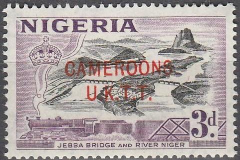 Cameroons #70 MNH F-VF (SU1818)