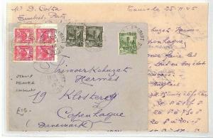 France Colonies TUNISIA Tunis DENMARK Copenhagen Stamp Dealer Contents 1945 CG88