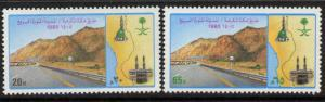 Saudi Arabia 939-40 MNH Map, Mecca-Medina Highway, Holy Ka'aba