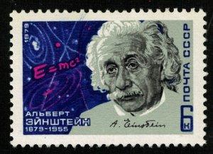 Albert Einstein, 6 kop, 1979, MNH, ** (T-9391)