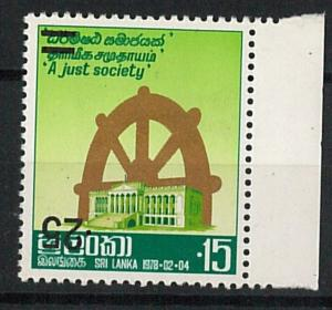 56814 - SRI LANKA - STAMP :  SG 655 with INVERTED OVERPRINT