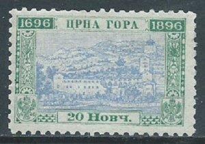 Montenegro, Sc #51, 20n MH