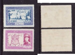 Iran-Sc#1052-3-Unused hinged set-Boy Scouts-Scouting-1956-#1053 has a horizontal