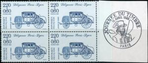 France #B608 Mail Britzka Block of 4 with First Day Cancel in Selvage