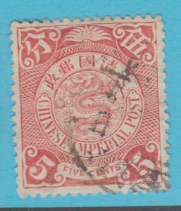 CHINA 114 COILED DRAGON  NO FAULTS EXTRA FINE !