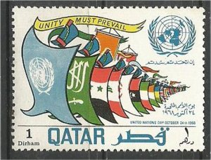QATAR, 1968, MH 1d   Flags Scott 160