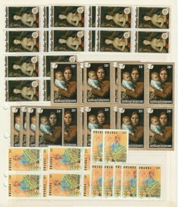 Rwanda Africa Motive Topical Stamps MNH** Lots Tematiche Lotto Raccolta 13790