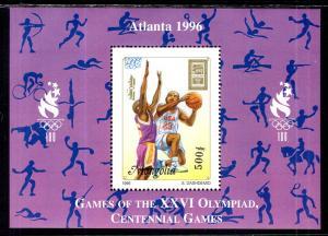 Mongolia 2246A Olympic Basketball Souvenir Sheet MNH VF