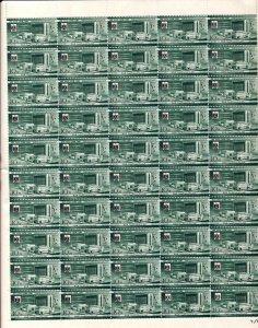 Uar Egypt Blocks sheets Folded MNH (250 Stamps)(KUL110