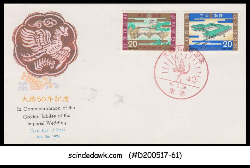 JAPAN - 1974 COMMEMORATION OF GOLDEN JUBILEE OF THE IMPERIAL WEDDING - 2V FDC