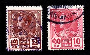 THAILAND SIAM STAMPS - PRAJADHIPOK - SCOTT #207 AND SCOTT #209 USED 1928