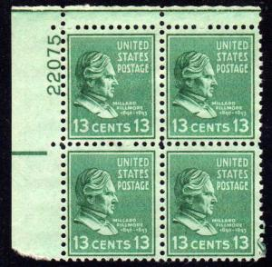 MALACK 818 F/VF OG NH, Plate Block of 4, Rich!  (sto..MORE.. pb1222
