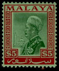 MALAYSIA - Selangor GVI SG85, $5 green & red/emerald, M MINT. Cat £110.