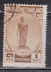 THAILAND Scott # 311 Used