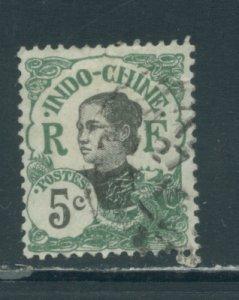Indo-China 44  Used cgs