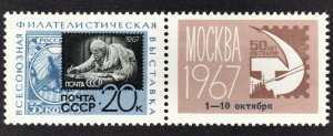 Russia Scott 3331 with labelF to VF mint OG H.