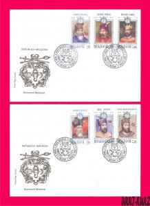 MOLDOVA 1997 Famous People Kings Princes Dukes Mi256-261 2 FDC