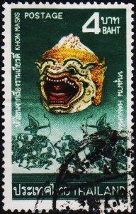 Thailand. 1975 4b S.G.842 Fine Used