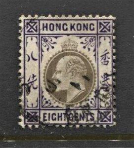 STAMP STATION PERTH Hong Kong #93 KEVII Definitive Used Wmk.3 -1904-11-CV$3.00