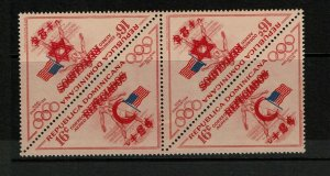 Dominican Republic SC# CB9/10 BK4 MNH / Double Ovpt / Signed STOLOW - S9181