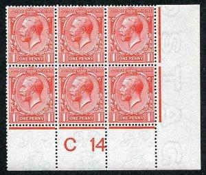 1d Royal Cypher Control C14 (p) U/M Block of six
