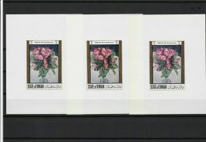 state of oman renoir mint never hinged imperf stamps for collectors ref r12272