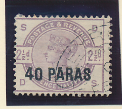 Great Britain, Offices In the Turkish Empire Stamp Scott #1, Used - Free U.S....