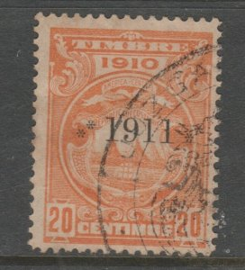 Costa Rica Cinderella Fiscal revenue stamp - scarce OPs - 5-31-127