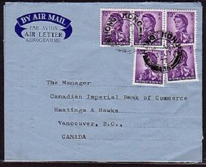 HONG KONG 1972 Formular airletter commercially used to Canada..............31803